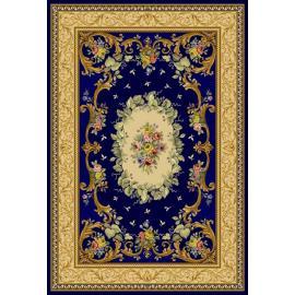 Коллекция ковров Athens